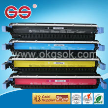 industrial consumables toner cartridge c9733a for hp printer wholesale dealer