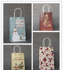 Christmas Recyclable Paper Bag with Handle