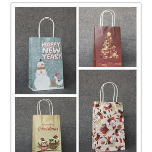 Christmas recyclable printed paper bag