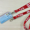 Cotton Customized Lanyard with Card Holder