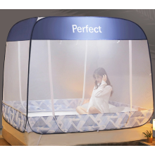 Pink Round Crown Dome Bed Canopy Mosquito Net