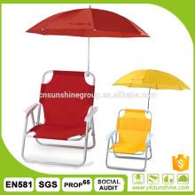 Folding beach chair with umbrella, outdoor garden portable lawn chair