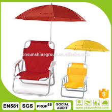 Cadeira de praia dobrável com guarda-chuva, exterior jardim cadeira portátil