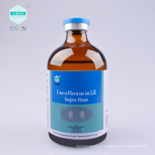 Энрофлоксацин 5% раствор для инъекций,Фторхинолон антибиотики