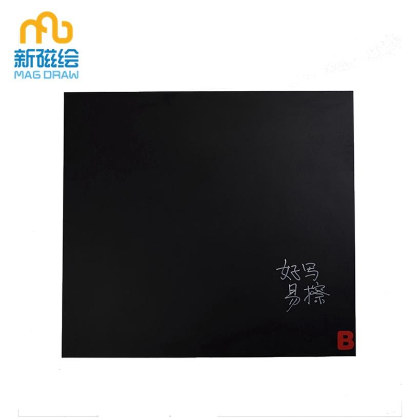 Kid Square Chalkboards The Magnetic Blackboard For Child