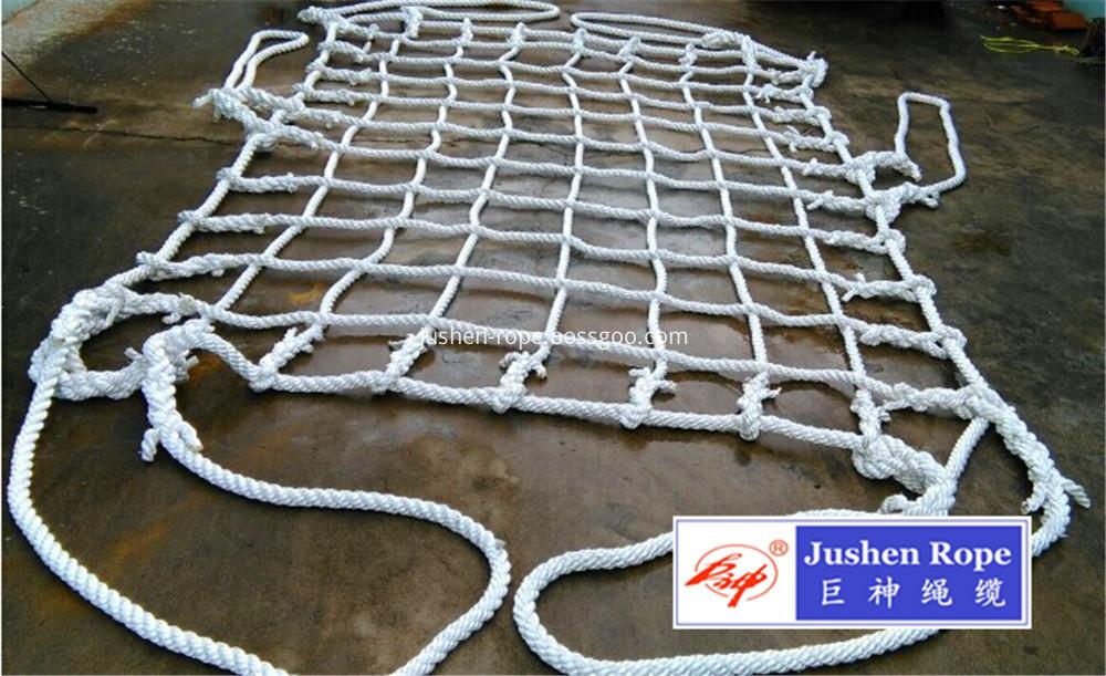 PE Cargo Nets