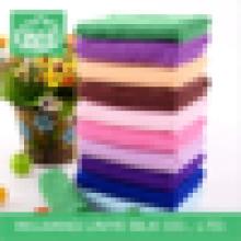 Многоцветный домашнее / подарочное использование микрофибра полотенце