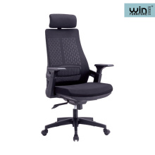 Chaise de bureau pivotante inclinable en maille noire