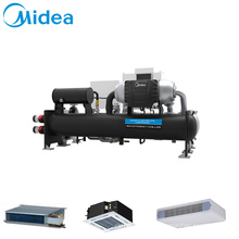 Midea MagBoost Magnetic Centrifugal Chiller 170RT CCWG170EV 597.7KW bearing control technology air cooled industrial water chill