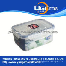 zhejiang taizhou huangyan food container mold maker and 2013 New household plastic injection tool box mouldyougo mould