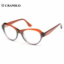 Kundenspezifischer flexibler gelber quadratischer Brillenrahmen