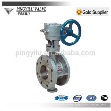 triple eccentric worm gear driven butterfly valve pn16 manufacturer in china