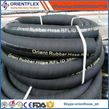 Best Selling High Quality Bulk Material Discharge Hose
