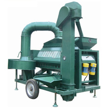 máquina separadora de la gravedad del grano (tubo de succión de aire)