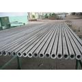 GB/8162 steel grade tubes