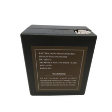 ba 5590u batterie non rechargeable