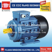 MINDONG MSA series high efficiency three phase IE3 electric motor