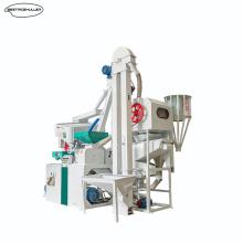 Full Set Combine Rice Mill