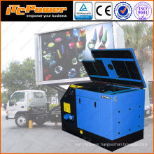 LED AD truck diesel generator super quiet