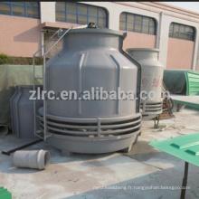 Autre processus industriel refroidi FRP tour de refroidissement