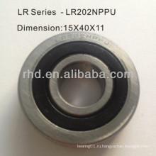 С уплотнением с двух сторон опорным роликом LR202-2RSR