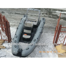 RIB580 motor boat , 9 personal rubber boat rigid inflatable boat