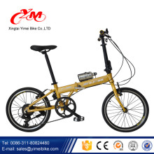 Alibaba 20 folding bikes/best folding bike for touring/steel frame folding bicycles