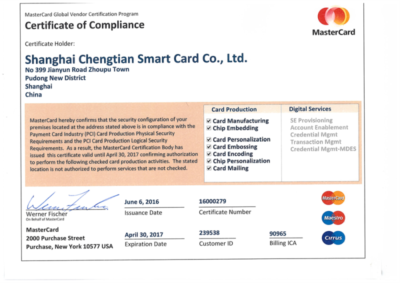 MasterCard certificate