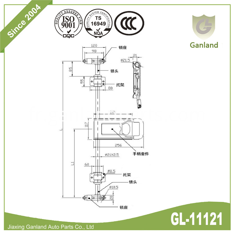 Door Lock Specification GL-11121