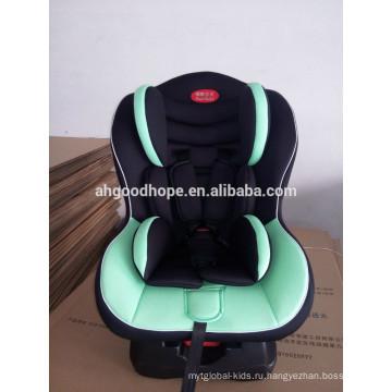 Роскошное автокресло / детское автокресло / детское безопасное сиденье для детей 0-18 кг