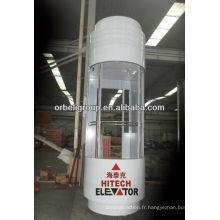 Cabine d'ascenseur d'observation