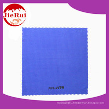 Most Popular Microfiber Eyeglass Cleaning Cloth for Eyeglasses and Sunglasses