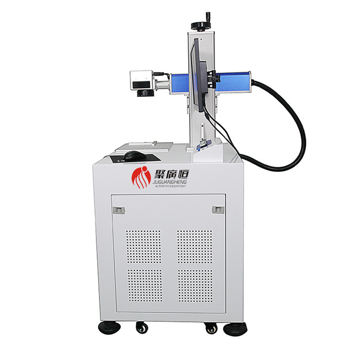 Plastic And Metal Fiber Engraving Machine