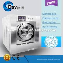 2014 venta caliente y hgh calidad lavadora de lavandería de la máquina extractor