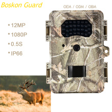 Digital Surveillance Waterproof Trail Camera
