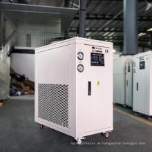 3HP luftgekühlter Wasserkühler mit Wassertank