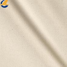Темно-синяя хлопчатобумажная ткань для печати