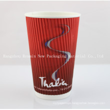 Disposable Coffee Paper Baking Cup with Customized Logo Prtinted-Rwpc-36