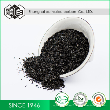 Coconut activated carbon for air purification