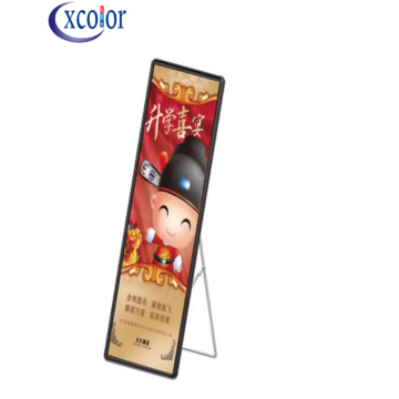Innovative Fashionable And Intelligent LED Poster