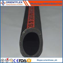 Rubber Flexible Oil Suction Hose