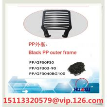 Modified PP GF30 Black for Chair Outer Frame