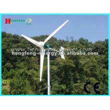Système de turbine éolienne 2kw pour usage domestique, générateur de turbine éolienne 2KW, système de générateur 2KW vent puissance