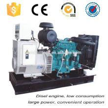 Generador diesel de la emergencia de la fuente de alimentación de 1kw a de 4500kw China para la venta