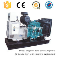 1kw to 4500kw China power supply emergency diesel generator for sale