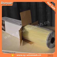 magnetic door mesh
