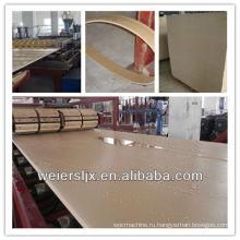 большинство профессиональных CE сертификации конструкции мебели PVC деревянная пластичная составная машина