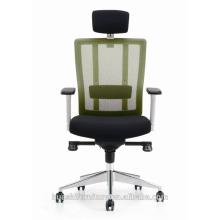 Х3-55Б-МФ сетка и ткань кресло офисное