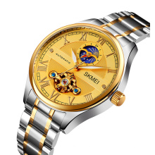SKMEI M024 watch gold stainless watches men luxury brand fashion automatic watch custom