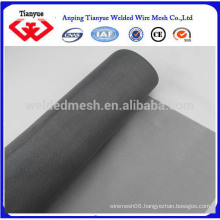 Al/Stainless steel window screen